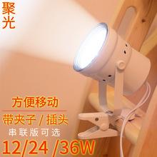 串联24W服装店移动长线LED射灯12W夹子移动带插头会展会移动明装