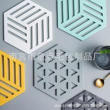 厂家批发 毛毡六边形杯垫隔热餐垫锅垫 创意几何壶垫简约吸水碗垫