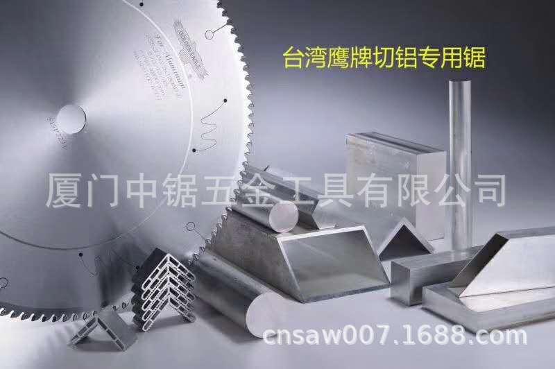 供应金刚石PCD铝材锯片【PCD  PCB锯片】  德国HAUPT锯片