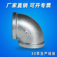 瑪鋼管件熱鍍鋅水暖管件燃氣 消防工程90度鍍鋅管件 25彎頭65絲接