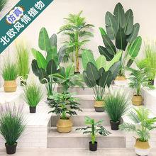 北欧仿真植物仿真假树天堂鸟盆景室内装饰盆栽绿植摆件仿真旅人蕉
