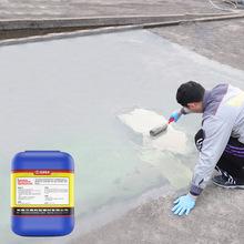 厂家直销JS防水涂料聚合物水泥基材料室内室外柔韧性涂料抗渗抗裂