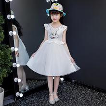 小白兔洋氣公主連衣裙夏季2020新款寶寶網紗裙兒童夏裝禮服蓬蓬裙