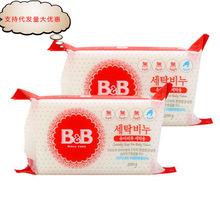 保宁bb宝宝皂200g婴儿皂尿布皂洋槐花香型洗衣皂不含荧光增白剂
