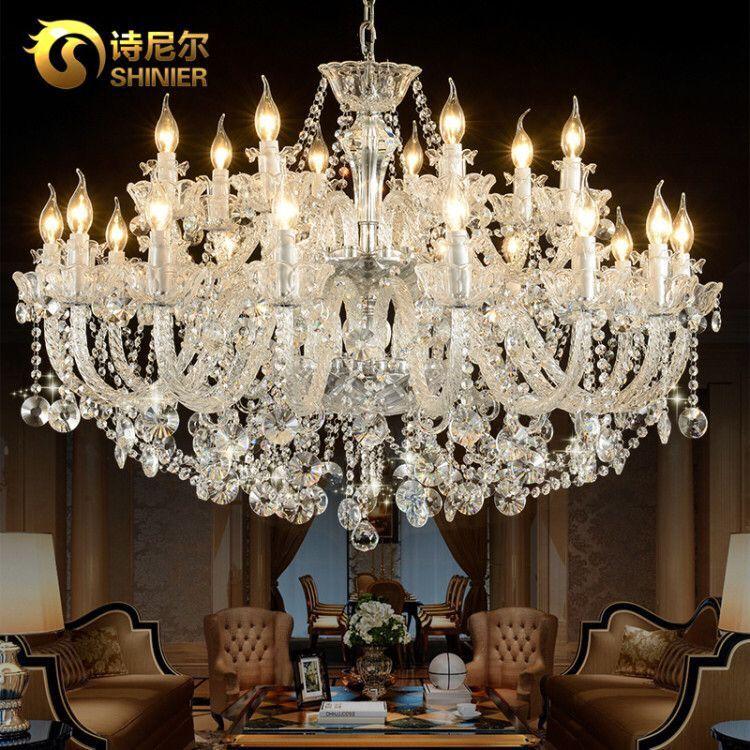 客厅水晶吊灯简约现代大气别墅新款大厅灯欧式轻奢饭厅餐厅卧室灯