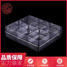 专业定制 对折吸塑包装 pvc透明食品吸塑月饼吸塑内托吸塑 定制