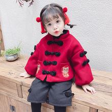 婴儿拜年服宝宝女童中国风唐装加厚冬装女孩汉服儿童喜庆礼服套装