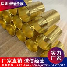 铜管 H62黄铜管 纯铜管 紫铜管 锡青铜 H65毛细黄铜管 精切无毛刺
