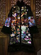 【百鸟朝凤】重绣工重磅真丝提花夹棉长外套|纯手工绣花长袄