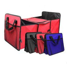 汽车折叠收纳箱 车载后备箱储物箱 车载冰包保温车用杂物整理箱