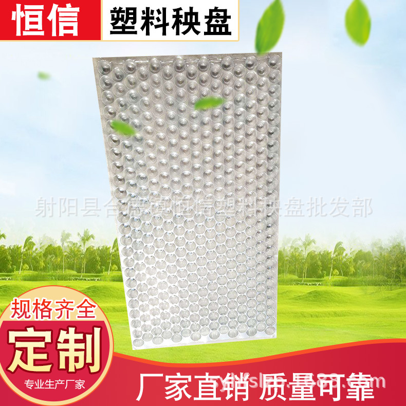 厂家生产水稻抛秧盘 软盘 塑料抛秧盘 秧盘