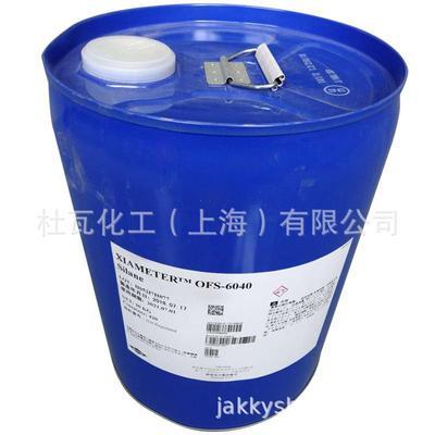 美国原装道康宁OFS-6040非z-6040环氧反应性硅烷偶联剂