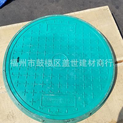福州绿化盖板价格 福州复合盖板批发行情 福州绿化盖板批发