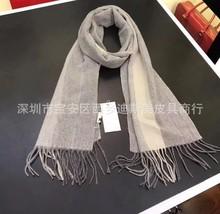 简单大方 时尚气质休闲 ?#20449;?#36890;用羊绒原单 冬季保暖围巾