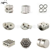 釹鐵硼強磁圓形方形磁鐵 帶孔圓環形強力磁鐵 鍍鎳吸鐵石磁鋼