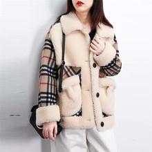 【预售】格子双面呢拼接毛毛外套学院风新款仿羊羔毛大衣女 G1058