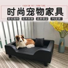 新款寵物沙發皮狗窩木制狗床窩寵物海綿窩可拆洗防水夏季泰迪狗窩