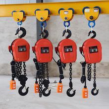 跨境批发环链电动葫芦 380V环链电动提升机1吨3T5吨10T倒链吊葫芦