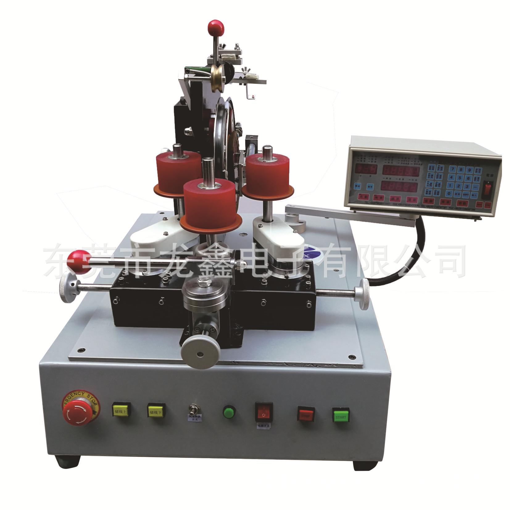 龙鑫产销LX-1100A粗线边滑式环型绕线机,环型变压器绕线机.
