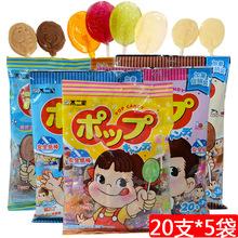 不二家棒棒糖20支袋装 休闲糖果喜糖零食品儿童水果糖硬糖
