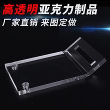 高透明亚克力板加工有机玻璃板来图定做 激光切割亚克力制品加工