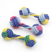 貓狗玩具寵物糖果色棉繩啞鈴 狗咬繩耐磨潔齒繩 棉繩球 寵物用品