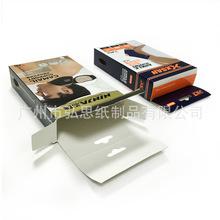 護膝護頸產品外包裝紙盒 毛巾襪子包裝盒 汽車鑰匙包裝彩盒