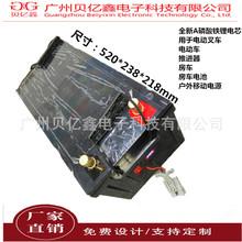 电动三轮车电池叉车电池24V250ah磷酸铁锂电池组铁壳充电电池