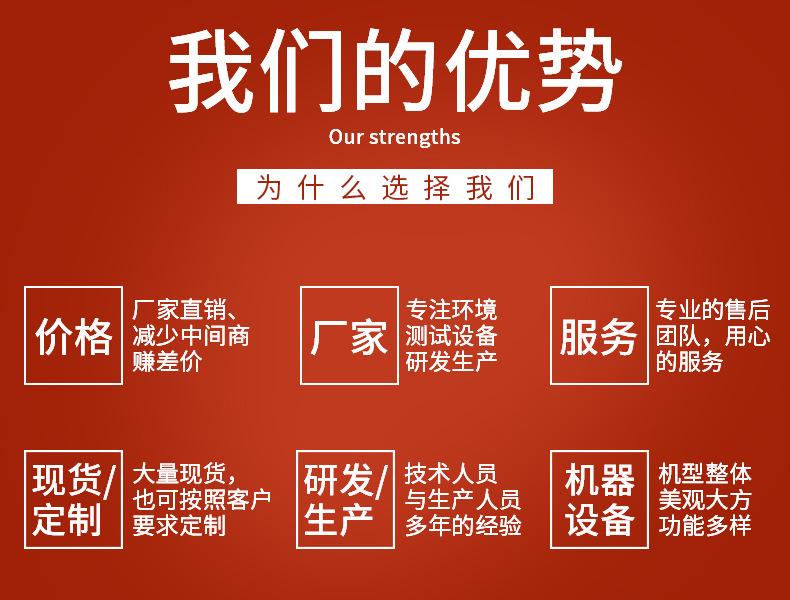 隧道烤箱_五嘉廠家直銷出品防爆烘幹機馬弗爐隧道烤箱8