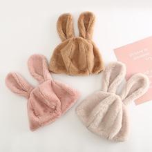 秋冬卡通兔耳朵保暖毛絨帽子女日系可愛加厚保暖貝雷帽學生套頭帽