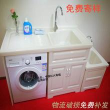 人造玉石洗衣柜 陽臺洗衣機柜組合 全石材高低盆水池一體臺面家用