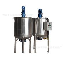 特價不銹鋼液體加熱攪拌機恒溫發酵罐1T洗潔精攪拌罐沐浴露攪拌桶