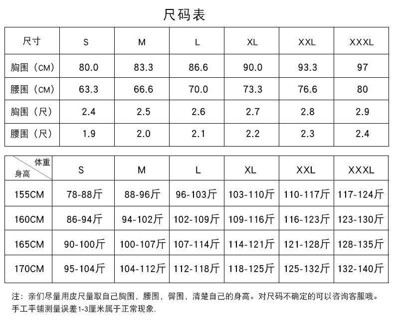 布洛阁尺码表.jpg