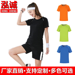 Silver ion quick-drying clothes moisture wicking antibacterial and deodorant outdoor sports running T-shirt for men and women Custom printed and embroidered logo