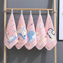 六层独版印花纱布方巾 宝宝口水巾 洗脸毛巾婴童 婴幼儿纱布毛巾