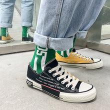 2019春季新款韩版拼色低帮帆布鞋男鞋休闲学生鞋子街拍潮鞋子外贸