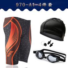 男士游泳衣装备 专业潮男平角五分泳裤泳镜泳帽鼻夹耳塞4件套装