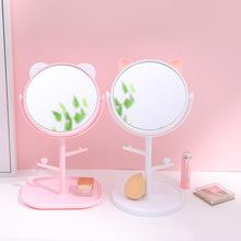 猫耳台式单面化妆镜子梳妆台卡通高清公主镜宿舍桌面小圆镜美容镜