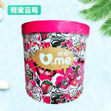 桶装蓝莓口味冰淇淋4kg/桶 大桶装多种口味餐饮甜筒雪糕冰激凌