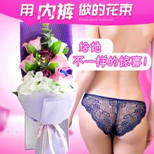 新款七夕情人节创意礼物送女友老婆实用生日礼物玫瑰内裤花束礼盒