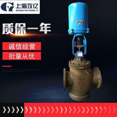 大量批发ZAZN-16B-DN150电动双座调节阀厂家销售nd100蒸汽调节阀