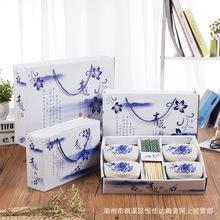 青花瓷碗筷套装 陶瓷碗勺套装  开业赠品 活动礼品碗餐具定制批发