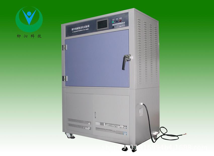 箱式紫外老化试验箱850.jpg