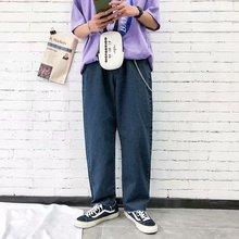 潮流坠感蓝色阔腿裤牛仔裤直筒裤男宽松韩版裤子休闲九分?#32769;?#29275;仔
