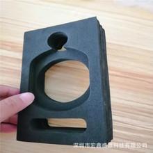 黑色盒子無限充電寶EVA包裝內襯輔定制海棉泡棉填充物充電器內襯