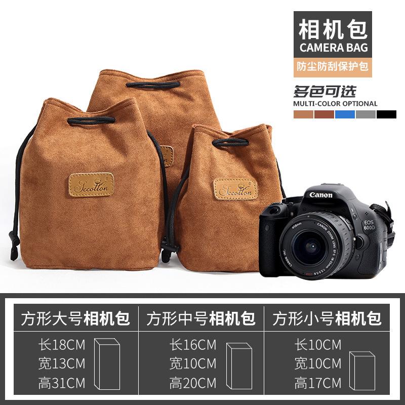 相机包批发内胆防震批发跨境数码保护便携单反镜头袋套微单相机包