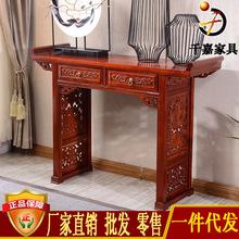 仿古家用供桌 中式实木1.2米佛桌  小户型榆木香案 中堂条案直销