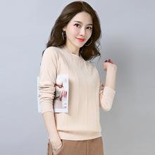 集市地摊货源女式衬衫 女装库存新款韩版女上衣 圆领春秋针织衫