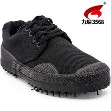 旭光鞋廠黑色勞保作訓鞋新款式黃膠鞋工地電焊車間工作休閑帆布鞋