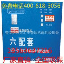 莱动4L22CR柴油发动机批发价格型号图片
